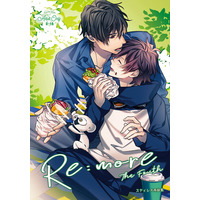[Boys Love (Yaoi) : R18] Doujinshi - Novel - Omnibus - Blood Blockade Battlefront / Steven A Starphase x Leonard Watch (Re:more the Fouth) / 忙しいけど暇。