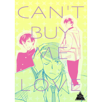 [Boys Love (Yaoi) : R18] Doujinshi - IRON-BLOODED ORPHANS / Gaelio Bauduin x Ein (CAN'T BUY ME LOVE) / symposion