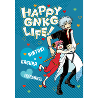 Doujinshi - Anthology - Gintama / Sakata Gintoki x Kagura (HAPPY GNKG LIFE!) / 銀神島開拓委員会