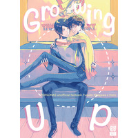 [Boys Love (Yaoi) : R18] Doujinshi - Persona5 / Kitagawa Yusuke x Protagonist (Persona 5) (Growing up) / North pole