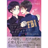 [Boys Love (Yaoi) : R18] Doujinshi - Novel - Meitantei Conan / Scotch  x Akai Shuichi (ファンタスティック・レイジィナイト) / A-records.