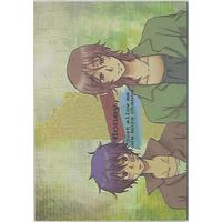 Doujinshi - Novel - Mobile Suit Gundam 00 / Lockon Stratos x Setsuna F. Seiei (Honey just allow me one more chance) / えだ☆豆太郎