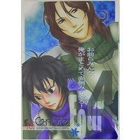 [Boys Love (Yaoi) : R18] Doujinshi - Novel - Mobile Suit Gundam 00 / Lockon Stratos x Setsuna F. Seiei (4 Fore) / G-note