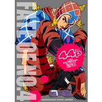 Doujinshi - Jojo Part 5: Vento Aureo / Giorno x Mista (FATE OF NO. 4) / Omomuki High Jump
