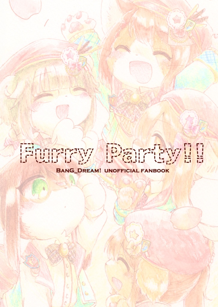 Doujinshi - Illustration book - BanG Dream! / All Characters (Furry Party!!) / ギンイイレブン