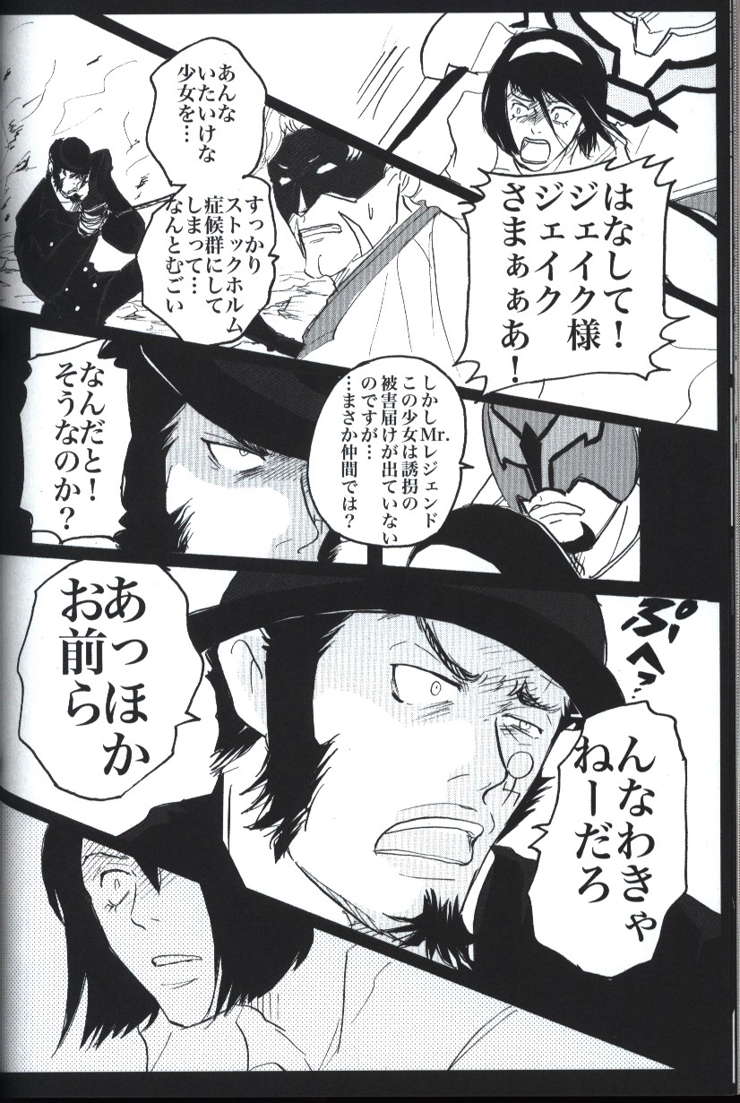 Doujinshi - TIGER & BUNNY / All Characters (The people in the Tiger & Bunny's life) / Fuyutusuki