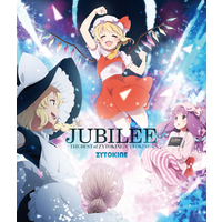Doujin Music - JUBILEE -THE BEST of ZYTOKINE/CYTOKINE4- / ZYTOKINE