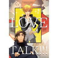 Doujinshi - Fate/stay night / Kirei Kotomine x Gilgamesh (LOVETALK!!!) / おじさんと幼女の夏休み