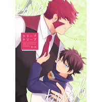 [Boys Love (Yaoi) : R18] Doujinshi - Novel - Blood Blockade Battlefront / Klaus V Reinhertz x Leonard Watch (トリープトリープ) / KATZ