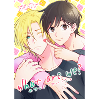 Doujinshi - BANANA FISH / Ash x Eiji (what are we?) / さかなのほね