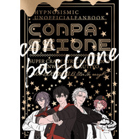 Doujinshi - Illustration book - Hypnosismic (con passione) / 幻惑
