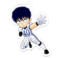Key Chain - Eyeshield 21