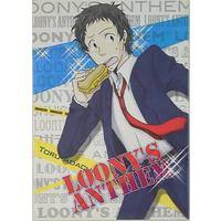 Doujinshi - Persona4 / Adachi & Narukami Yu & All Characters (LOONY'S ANTHEM) / r44-23/Mとロック