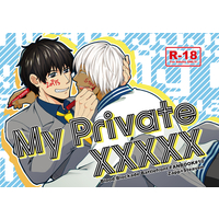 [Boys Love (Yaoi) : R18] Doujinshi - Blood Blockade Battlefront / Zap Renfro x Steven A Starphase (My Private XXXXX) / Cloud9