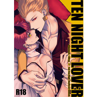 [Boys Love (Yaoi) : R18] Doujinshi - Novel - Fate/stay night / Gilgamesh x Shirou Emiya (TEN NIGHT LOVER) / Honey Crown