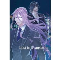 [Boys Love (Yaoi) : R18] Doujinshi - Novel - Touken Ranbu / Nagasone Kotetsu x Hachisuka Kotetsu (Lost in Translation) / 茘枝