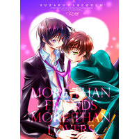 [Boys Love (Yaoi) : R18] Doujinshi - Code Geass / Suzaku x Lelouch (MORE THAN FRIENDS MORE THAN LOVERS) / Carillon