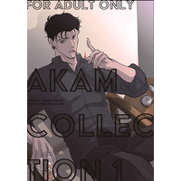 [Boys Love (Yaoi) : R18] Doujinshi - Novel - Omnibus - Meitantei Conan / Akai x Amuro (AKAM COLLECTION1+2) / 帰り道