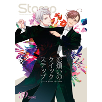 Doujinshi - Hetalia / Prussia x Southern Italy (Stamp vol.39) / Receipt