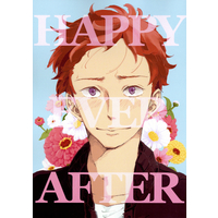 Doujinshi - Free! (Iwatobi Swim Club) / Shiina Asahi x Serizawa Nao (HAPPY EVER AFTER) / なきビッツ
