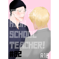 [Boys Love (Yaoi) : R18] Doujinshi - Anthology - Meitantei Conan / Amuro x Akai (愛欲 HIGH SCHOOL TEACHER!#02) / GET UP!!