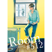 [Boys Love (Yaoi) : R18] Doujinshi - Shingeki no Kyojin / Erwin x Levi (Room#512) / sable.