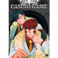 [Boys Love (Yaoi) : R18] Doujinshi - Novel - Blood Blockade Battlefront / Klaus V Reinhertz x Steven A Starphase (CASINO GAME) / 徒然家。