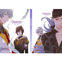[Boys Love (Yaoi) : R18] Doujinshi - Novel - GRANBLUE FANTASY / Lucifer x Sandalphon (Quartet) / Fragment