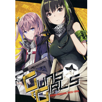 Doujinshi - Illustration book - Girls Frontline (Guns&Girls) / SUGARRINGO