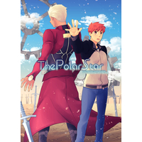 Doujinshi - Fate/stay night / Archer (Fate/Stay night) x Shirou Emiya (ThePolarStar) / echo