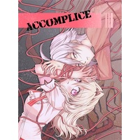[NL:R18] Doujinshi - Manga&Novel - Anthology - IDOLiSH7 / Kujou Ten  x Takanashi Tsumugi (ACCOMPLICE) / SPIN