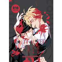 [Boys Love (Yaoi) : R18] Doujinshi - Omnibus - Meitantei Conan / Akai x Amuro (color of love : RED) / 60SPACE