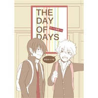 Doujinshi - Gintama / Takasugi x Gintoki (THE DAY OF DAYS -昨日のつづき-) / サーカディアンリズム