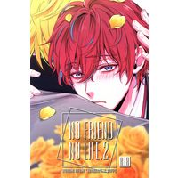 [Boys Love (Yaoi) : R18] Doujinshi - Hypnosismic / Hifumi x Doppo (NO FRIEND NO LIFE. 2) / Makibishi