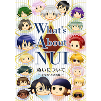 Doujinshi - Novel - K (K Project) / Saruhiko x Misaki (What's About NUI ~ぬいについて~) / たま家