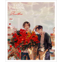 [Boys Love (Yaoi) : R18] Doujinshi - Shingeki no Kyojin / Levi x Eren (STRANGE PARADISE Another) / idea