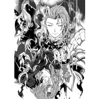 Doujinshi - GRANBLUE FANTASY / Percival x Siegfried (とろけて苦く こがれて甘い) / 2896