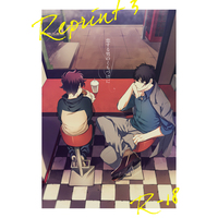 [Boys Love (Yaoi) : R18] Doujinshi - Novel - Omnibus - Blood Blockade Battlefront / Steven A Starphase x Leonard Watch (恋する男のくちづけに) / ur bedroom