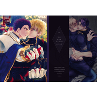 [Boys Love (Yaoi) : R18] Doujinshi - Manga&Novel - Anthology - Fate/Grand Order / Lancelot (Saber) x Gawain (Fate Series) (QUATRE ROSES) / ロジエ