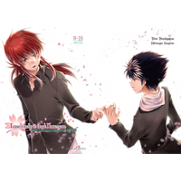 [Boys Love (Yaoi) : R18] Doujinshi - Novel - Anthology - YuYu Hakusho / Hiei x Kurama (I can't help it that I love you) / 狭霧屋