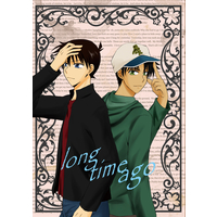Doujinshi - Novel - Anthology - Meitantei Conan / Kudou Shinichi x Hattori Heiji (long time ago) / TEMPO.I