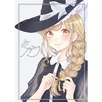 Doujinshi - Illustration book - Touhou Project / Kirisame Marisa (Styling) / alpaca fluffy