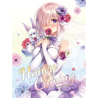 Doujinshi - Illustration book - Fate/Grand Order (Honey*Coming) / とりバス&いろつむぎ通信販売