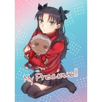 Doujinshi - Fate/stay night / Rin & Archer (My Precious!!) / ゆずたば