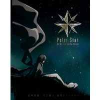 Doujinshi - Anthology - Houshin Engi / Taiitsu Shinjin (太乙真人受けアンソロジー「PolarStar」) / OutOfMemory