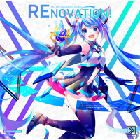 Doujin Music - RENOVATION! / NextLight
