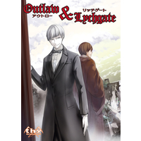 Doujinshi - Novel - Outlaw & Lychgate / the heavenly yard