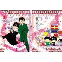 Doujinshi - Manga&Novel - Anthology - YuYu Hakusho / Hiei & Urameshi Yūsuke (SUNSET PACKAGE (サンセット パッケージ)) / 緋の装束