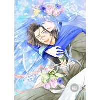 [Boys Love (Yaoi) : R18] Doujinshi - Houshin Engi / Youzen (Stay with me Forever) / confetti