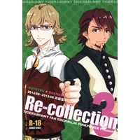 [Boys Love (Yaoi) : R18] Doujinshi - TIGER & BUNNY / Kotetsu x Barnaby (Re-collection *再録 3) / PINK POWER